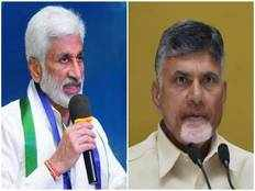 ycp mp vijaya sai reddy slams ap cm chandrababu and intelligence dg