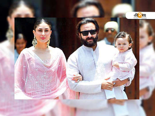 kareena kapoor says her son taimur is the most stylish person living on earth