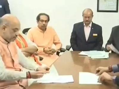 लोकसभा चुनाव: BJP चीफ अमित शाह ने गांधीनगर सीट से भरा नामांकन पत्र