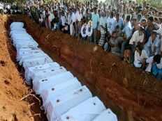 srilanka war crime should be investigated says australia