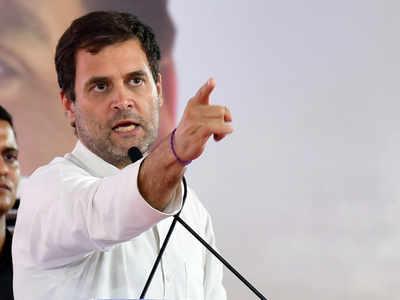 कांग्रेस अध्यक्ष राहुल गांधी (फाइल फोटो)
