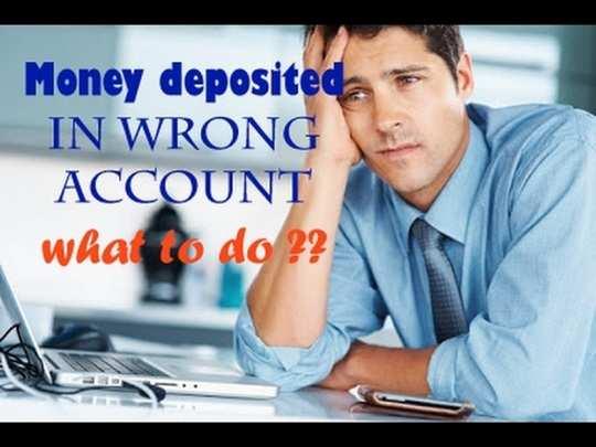 Wrong Bank Account
