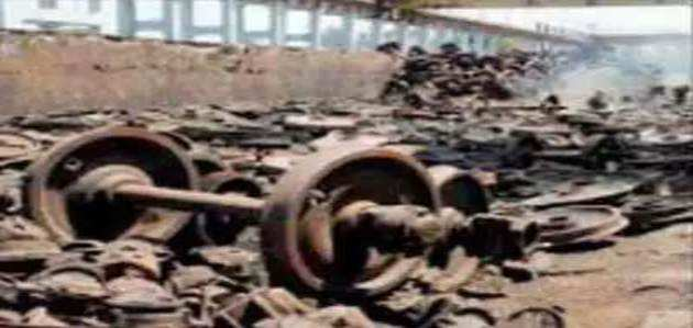 रेलवे ने कबाड़ से 537 करोड़ कमाकर बनाया नया रेकॉर्ड