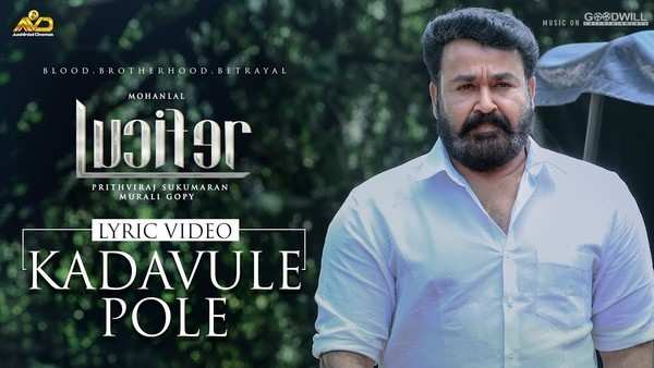 lucifer lyric video of kadavule pole song