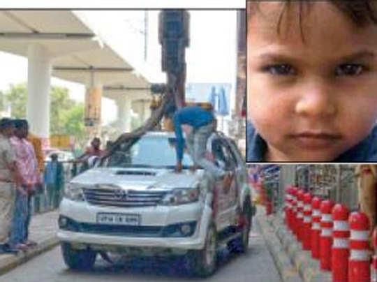 मृतक बच्चा और टक्कर मारनेवाली कार