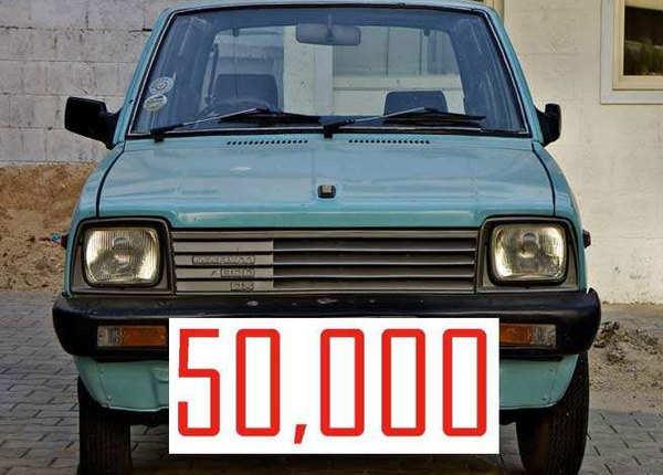 50 हजार से भी सस्ती कार
