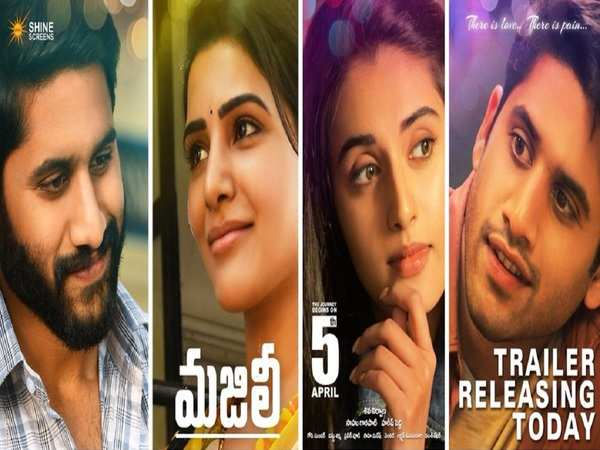 majili movie trailer is out