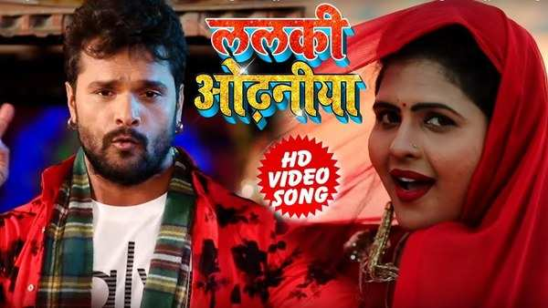 bhojpuri star khesari lal yadav new song lalki odhaniya