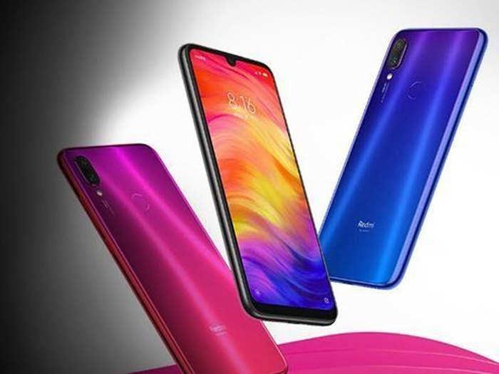 Xiaomi Mi Fan Festival 2019 sale: सिर्फ ₹1 में Redmi Note 7 Pro खरीदने का मौका