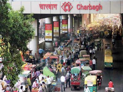 चारबाग मेट्रो स्टेशन