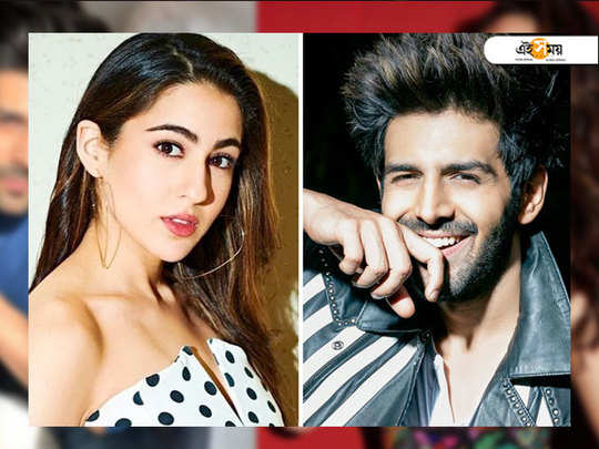 sara ai khan and kartik aaryan starrer love aaj kal's sequel aaj kal has a new twist in tale