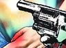 मायके में रह रही पत्नी को गोली मारकर पति फरार, FIR