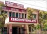 online registration for kendriya vidyalaya sangathan class 2 to 11 admission begins today