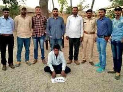 शेर के 14 नाखूनों के साथ गिरफ्तार हुआ किसान