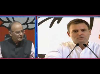 कांग्रेस घोषणापत्र में किये गए वादे खतरनाक: अरुण जेटली