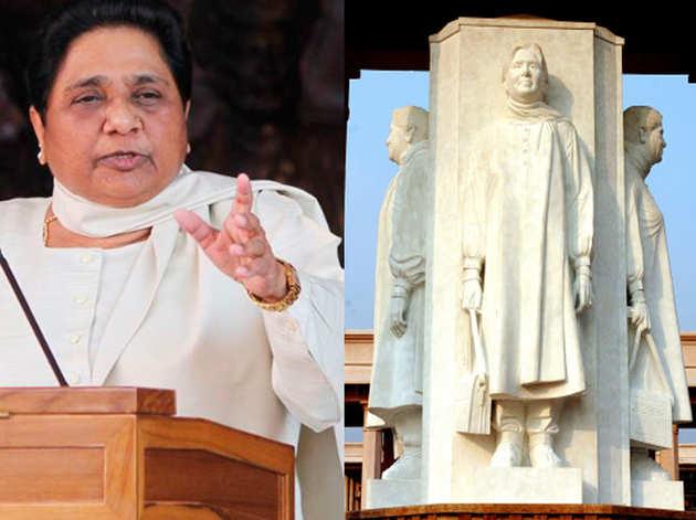 मायावती ने सुप्रीम कोर्ट में किया भगवान राम से लेकर वाजपेयी तक की कई मूर्तियों का जिक्र