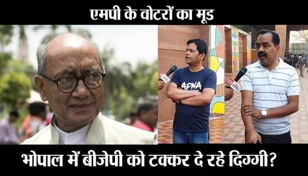 loksabha elections 2019 mood of the voters of madhya pradesh
