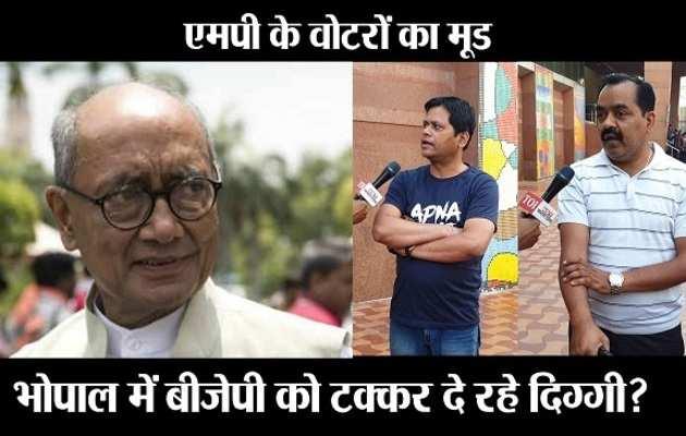 नई दिल्ली जंक्शन: क्या है मध्य प्रदेश के वोटरों का मूड?