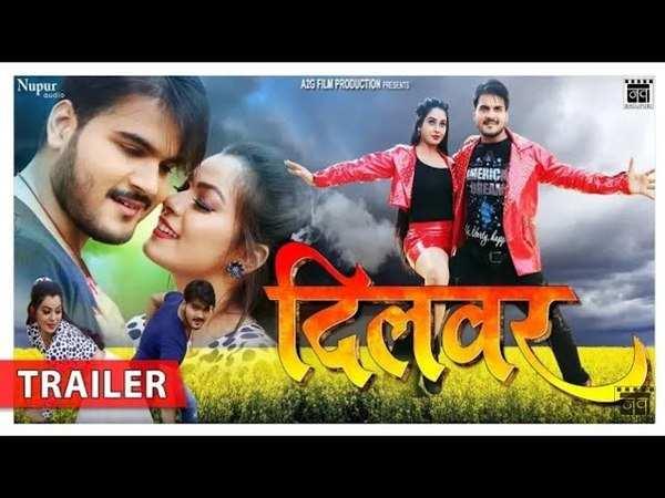 bhojpuri star arvind akela kallu and nidhi jha new film dilbar trailer is out