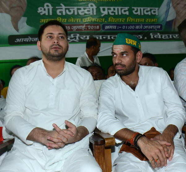 tough challenge ahead for rjd as tej tejaswi rift widens