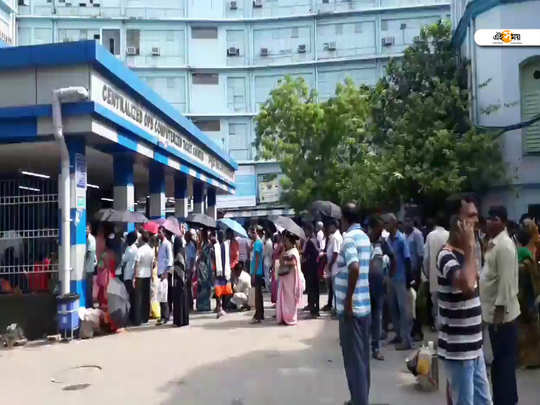 west bengal government health department strats online outdoor ticket in all medical college hospital after success of pg hospital