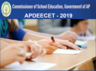 andhrapradesh school education department has released apdeecet 2019 notification
