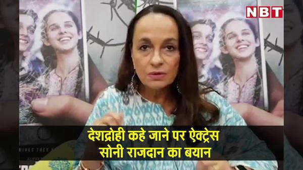 alia bhatts mother soni razdan says will be happy to move to pakistan