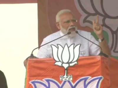 विकास के लिए स्पीड ब्रेकर हैं ममता बनर्जी: PM मोदी