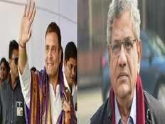 court summons rahul gandhi and sitaram yechury