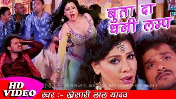 watch khesari lal yadav or sambhavna seth bhojpuri hot song buta da dhani lamp mari khatiye pe jump