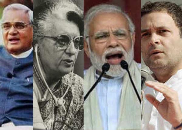 अटल, इंदिरा और मोदी भी लड़ चुके हैं दो सीटों से