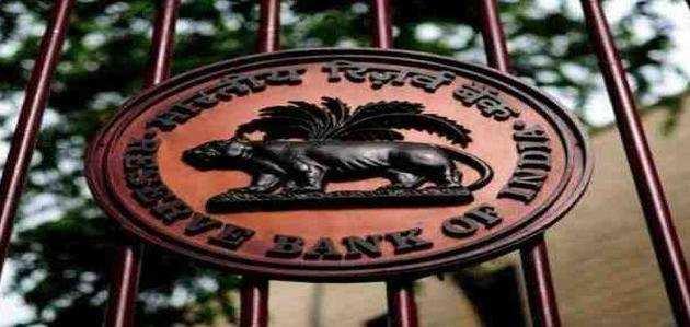 RBI ने रीपो रेट में 0.25 प्रतिशत की कटौती की