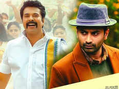 mammoottys madhuraraja and fahadh faasils athiran to be release on april 12th