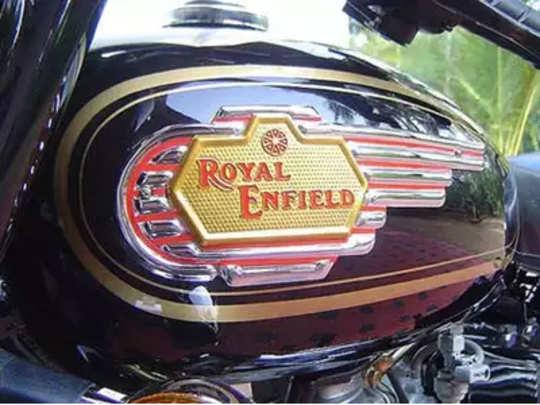 Royal enfield: बुलेट ३५० आणि बुलेट ३५० ईएस लाँच, १.२१ लाख रुपये किंमत