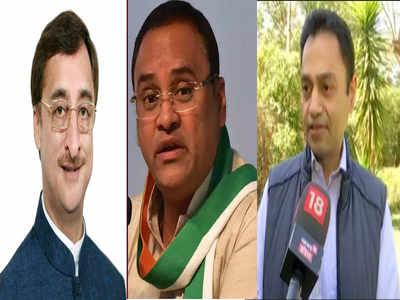 विवेक तन्खा, अरुण यादव और अजय सिंह को भी टिकट