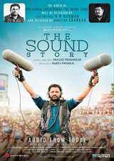 resul pookutty the sound story malayalam movie review rating