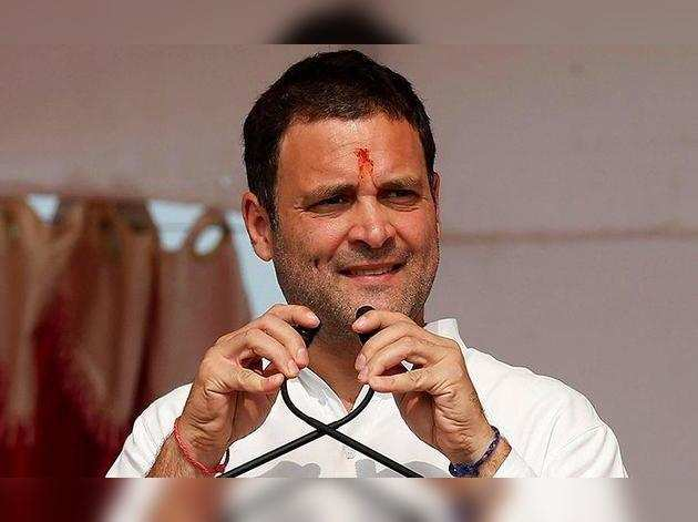 चुनावों के बाद 'चौकीदार' जेल में होगा: राहुल गांधी