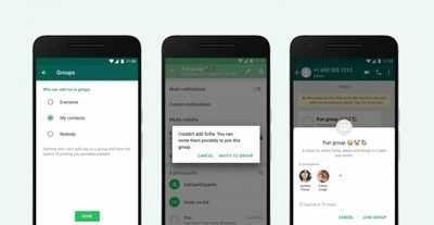 whatsapp group chat: WhatsApp Update: உங்கள் அனுமதி