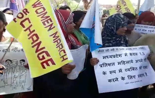 भोपाल में आयोजित हुई 'वुमेंस मार्च फॉर चेंज' रैली, वोट करने के लिए महिलाओं को किया जागरूक
