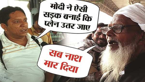 new delhi junction loksabha elections 2019 western uttar pradesh public opinion