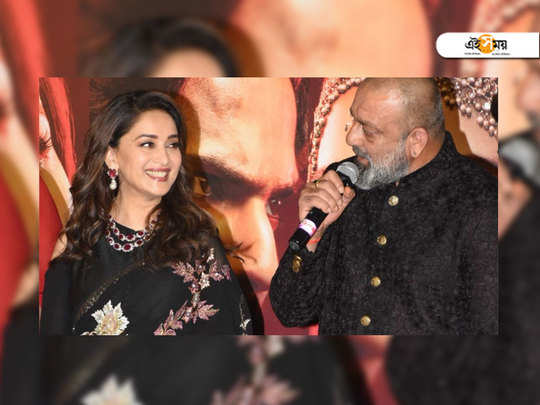 anjay dutt on working with madhuri dixit in kalank