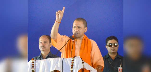 UP CM योगी आदित्यनाथ ने मुस्लिम लीग को बताया 'वायरस'