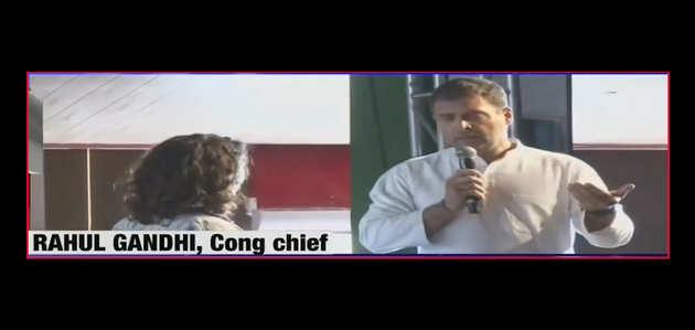 लोकसभा चुनाव: राहुल गांधी ने कहा- 'चौकीदार चोर है' फिर भी मैं  करता हूं PM से प्यार