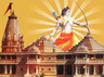 vhp starts ram naam jap vijaya mantra for ram mandir construction in ayodhya