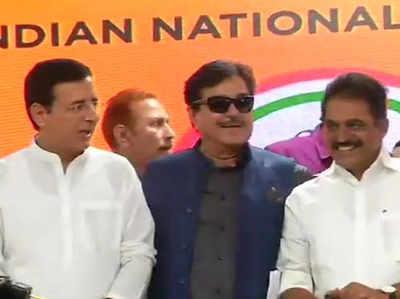 कांग्रेस में शामिल हुए शत्रुघ्न सिन्हा, अटल-आडवाणी और नानाजी देशमुख की तारीफ
