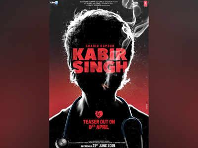 कबीर सिंह का पोस्टर
