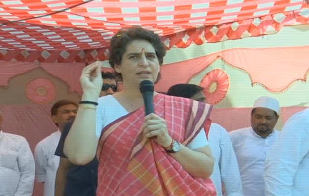 अगर आप देशभक्त हैं तो इंदिरा और राजीव गांधी का सम्मान करिये: प्रियंका गांधी