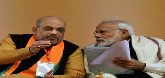 लोकसभा चुनाव: भाजपा ने 9 सांसदों का काटा टिकट