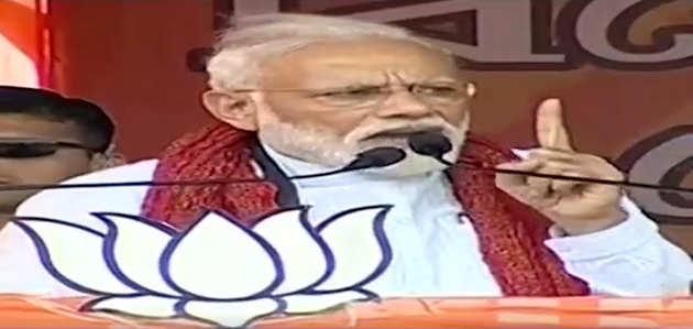 लोकसभा चुनाव: पश्चिम बंगाल में ममता को पीएम मोदी ने फिर बताया 'स्पीड ब्रेकर दीदी'