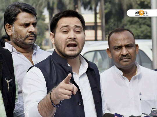 Im The Son Of A Lion, Lalus son Tejashwi Yadav Warns BJP Goons